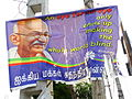 An Eye for an Eye, Jaffna.jpg