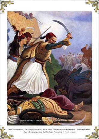 Battle of Valtetsi - Anagnostaras (Anagnostis Papageorgiou) in the Battle of Valtetsi by Peter von Hess