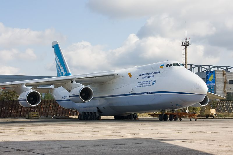 File:Antonov An-124.jpg
