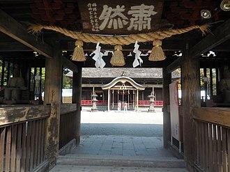 Shimenawa - Image: Aoi Torblick