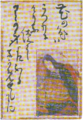 AokiShigeru-1904-E-Karuta-8.png