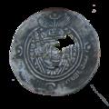 Arab-Sasani's Coin.png