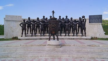 Ararat-73 team sculpture, Yerevan (2).jpg