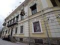 Arbat street - panoramio (13).jpg
