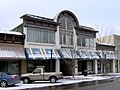 Arcade-building-cookeville-tn1.jpg