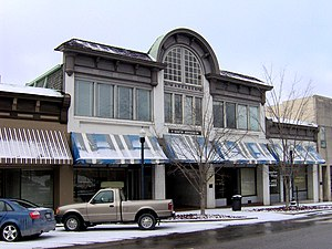 National Register of Historic Places listings in Putnam County, Tennessee - Image: Arcade building cookeville tn 1
