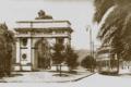 Arco britanico, imagen siglo xx.png