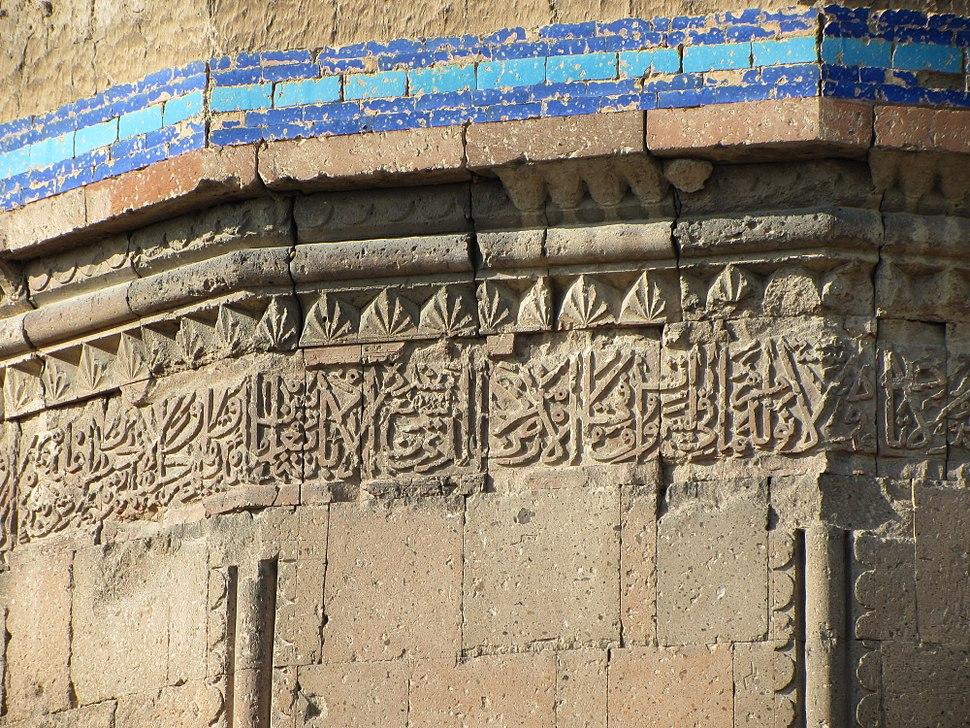 Argavand Funerary Tower3