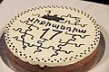 Armenian Wiki birthday cake 2018.jpg