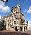 Arnhem Duivelshuis.jpg
