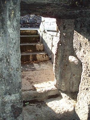 Arshakid Mausoleum - Image: Arshakunyats Mausoleum 03