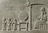 The Assyrian star is borrowed from the ancient...