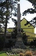 Aspern_Artilleristen-Denkmal.jpg