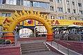 Astana DSC04344 (7711283300).jpg
