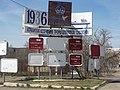 Astrakhan Shipyard Kirov - panoramio (1).jpg