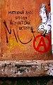 Astrakhan streetart.jpg