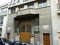 Atelier Quillivic (la maison aux statues) 1925 - panoramio.jpg