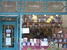 View of front window of the Atlantis Bookshop.