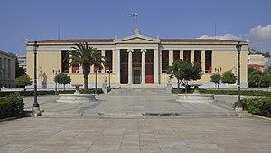 Christian Hansen (architect) - The University in Athens