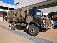 Australian Army Unimog truck with digital camouflage.JPG