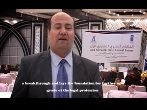 ملف:Awn Legal Aid Network Doc Video 2013.ogv