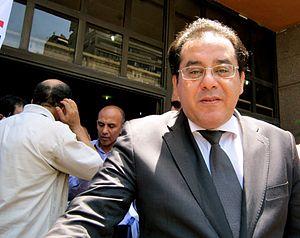 Ayman Nour - Image: Ayman Noor