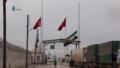 Bab al-Salam border crossing.png