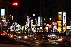 Bade Road Sec 3, Songshan District, Taipei 20120326 night amk.jpg