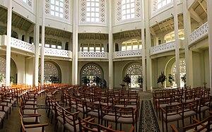 Sydney Bahá'í Temple - Interior of the Bahá'í House of Worship