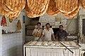 Bakery, bakers and bread in Tehran.jpg