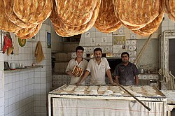 Bakery, bakers and bread in Tehran.jpg