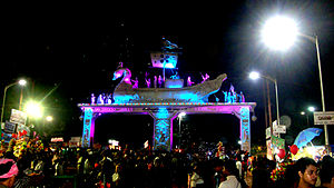 Bali Jatra - Cuttack Bali Jatra entrance gate