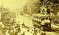 Bangkok Tram 1905.jpg