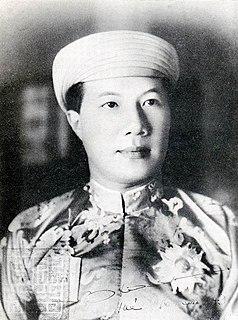 Bảo Đại Vietnamese emperor