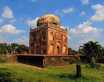 Image result for barid shahi garden bidar