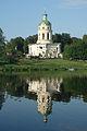 Barsky Ponds Luboseevka Grebnevo 9124.jpg