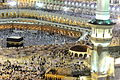 "Before the Hajj is complete, pilgrims must return to Mecca to perform a ""farewell tawaf"" around the Kaaba. - Flickr - Al Jazeera English.jpg"
