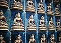 Beihai Park Pagoda Tiles (9868717324).jpg