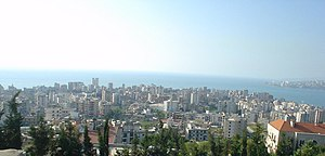 Beirut Picture.jpg
