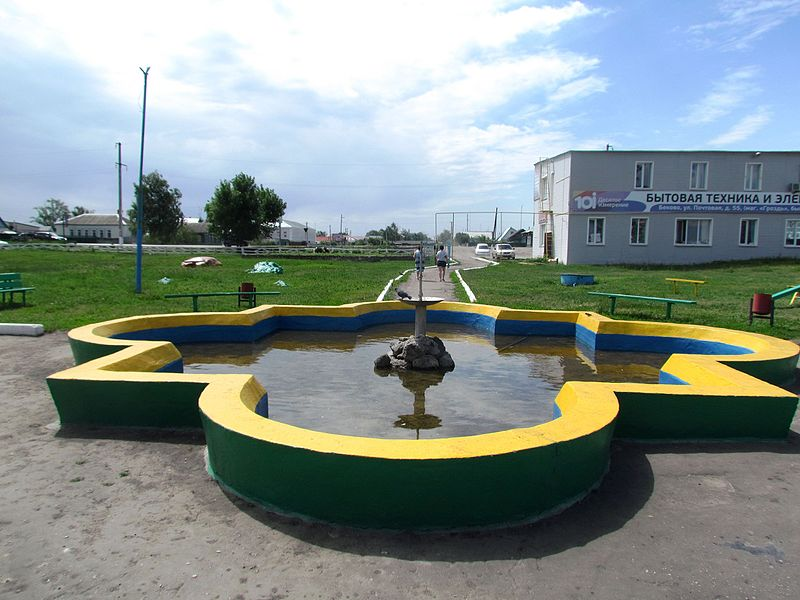 File:Bekovo 2015 Fountain.JPG
