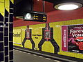 Berlin - U-Bahnhof Richard-Wagner-Platz - Linie U7 (6421237193).jpg