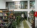 """Biblioteka """"Radoje Domanović"""", Surdulica.JPG"""