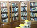Biblioteka 4, Matematički fakultet, Univerzitet u Beogradu.jpg