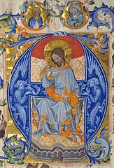Bifolium with Christ in Majesty in an Initial A, from an Antiphonary