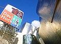 Bilbao - Guggenheim 95.jpg