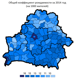 Birth rate 2014 Belarus.png