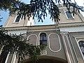 Biserica Izvorul Tamaduirii din Calafat.jpg