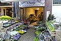 Bloeemenwinkel Schoonhoven P1010382.jpg