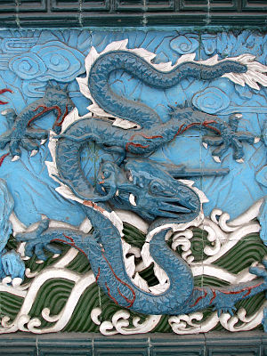 Blue china dragon in the China garden (St.Pete...