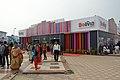 Bolivia Pavilion - 40th International Kolkata Book Fair - Milan Mela Complex - Kolkata 2016-02-02 0353.JPG